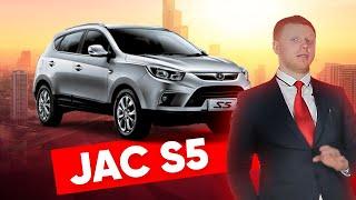 Китайский Хендай ix35: обзор кроссовера JAC S5 с турбированный двигателем