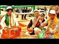 Kashmiri Sufi Song #Naabood Andray Bood #Bashir Tail Bali