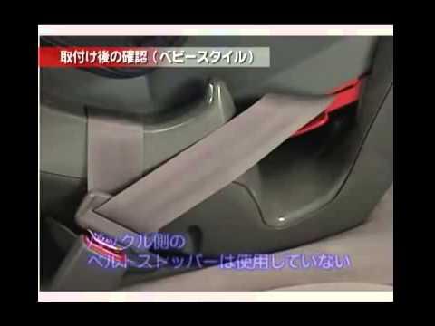 Автокресло Carmate ZUTTO 3 Style