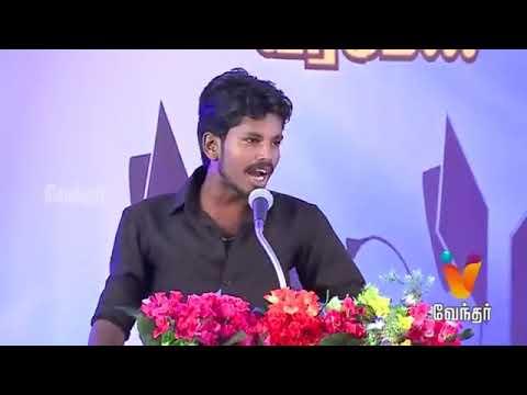 trichy tamilanda speech