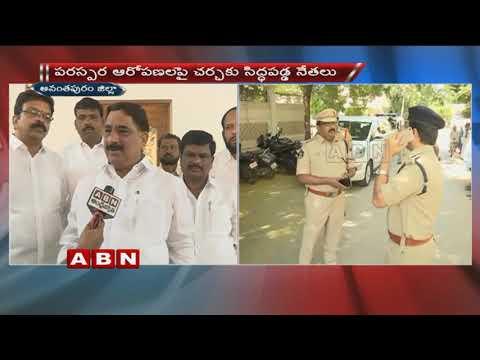 AP Minister Kalva Srinivasulu Face To Face Over YCP Kapu Ramachandra Reddy Comments