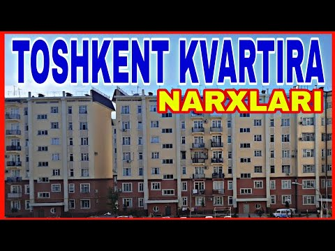 Toshkent Arzon Kvartira Narxlari | ТОШКЕНТ КВАРТИРА НАРХЛАРИ 2020.06