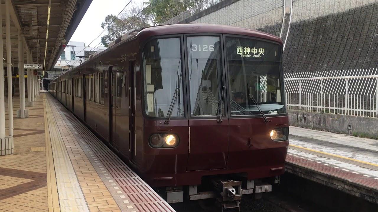 神戸 市営 地下鉄 神戸市交通局1000形電車 (鉄道) - Wikipedia