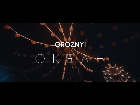 Смотреть клип Groznyi - Океан