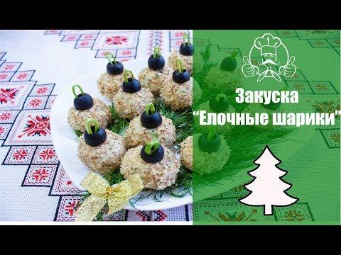 """Праздничный салат """"Галинка""""из YouTube · Длительность: 4 мин38 с"""
