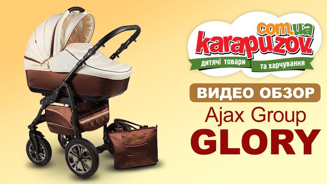 Продам акция!. Н-о-в-а-я!. Adamex lara-lux!. 6499!. 2 в 1!. В н киев и вся украина. Купить коляску б/у киев и вся украина.