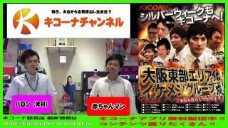 (37:00)バロン木村と赤ちゃんマン、Wで当てたところの後ろから何かが...