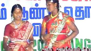 Kaanagathey Meenu Vangi Song   Sri Murugan Computer Education