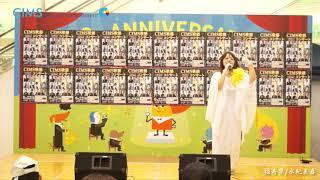 CIMS Music Entertainmentが送る演歌歌謡チャンネル!!! 2018年6月22日に...