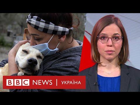 Що заборонено під час карантину в Україні  - випуск новин 03.04.2020