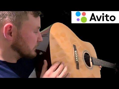 Гитара с Avito, как купить гитару,и не стать ЛОХ#M !