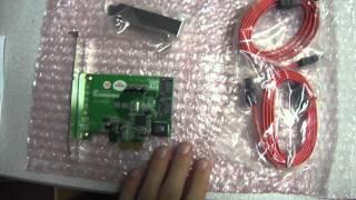 Adaptec RAID Controller Kits