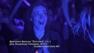 """XXX Открытый фестиваль документального кино """"Россия"""". Новые имена документального кино"""