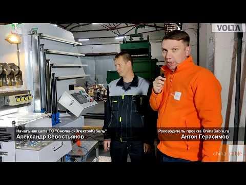 Оплетка, экранирование кабеля и трощение проволоки в России