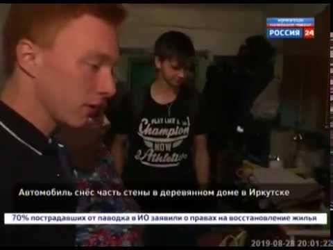 Ночью автомобиль снёс часть стены в деревянном доме в Иркутске