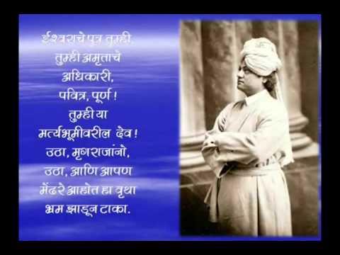 Swami Vivekananda Short Biography