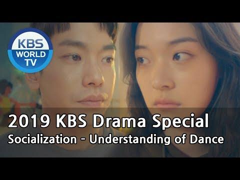 Socialization – Understanding Of Dance | 사교-땐스의 이해 [2019 KBS Drama Special/ENG/2019.12.02]