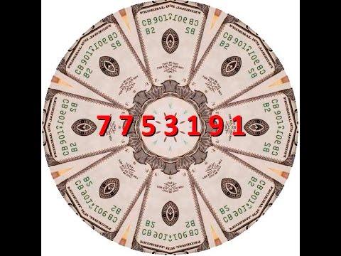 цифровой Код Денег - денежный магнит