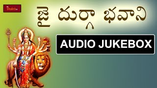 Jai Durga Bhavani Devotional Songs Juke Box
