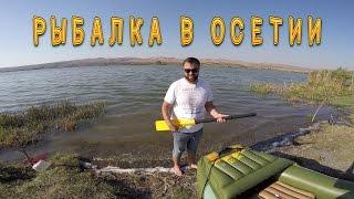 Руслан Гугкаев, Рыбалка в Осетии