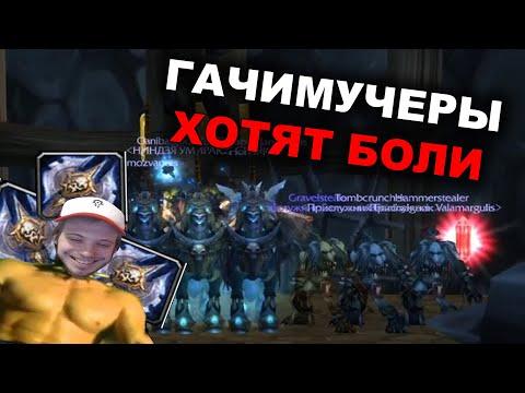 ТРИПЛ ДК ИДУТ 3Х3 / WOWCIRCLE 3.3.5