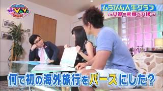 水道橋博士のムラっとびんびんテレビ: https://www.youtube.com/playlis...