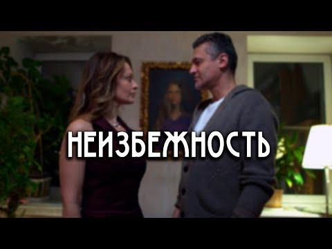 Неизбежность ВКСР 2019 from KBc