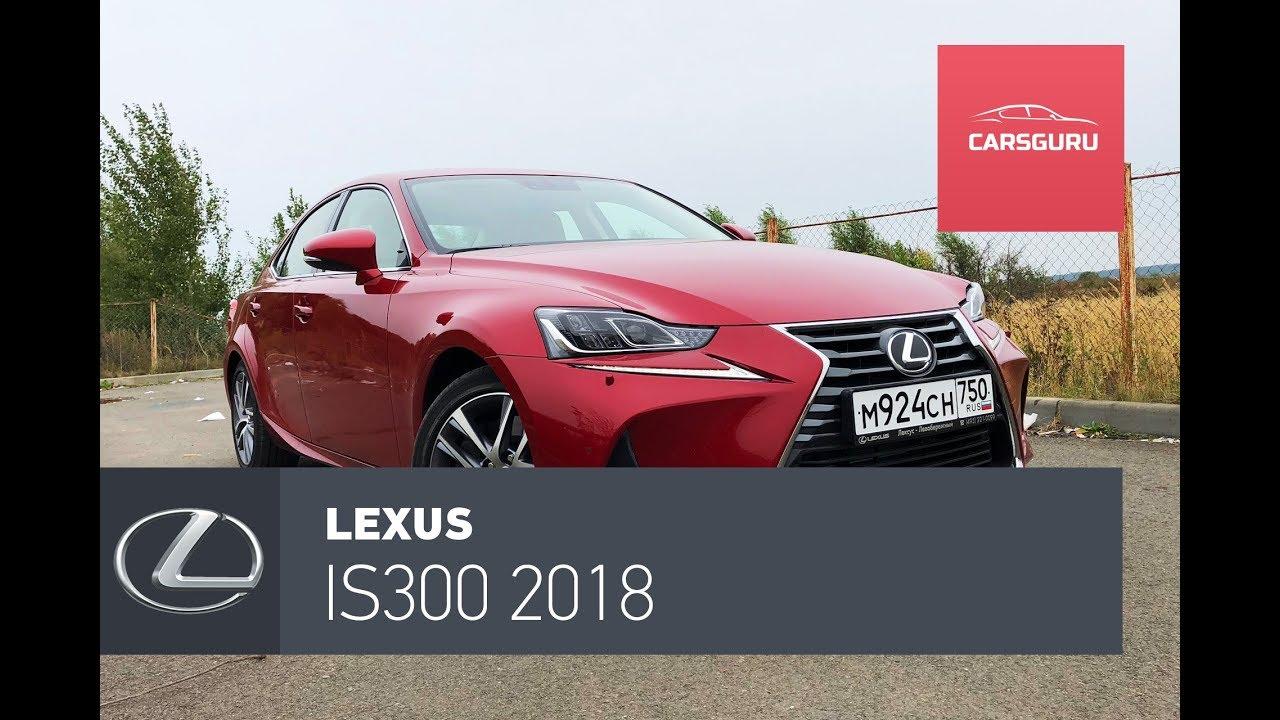 Lexus IS300. Для тех кто в теме.