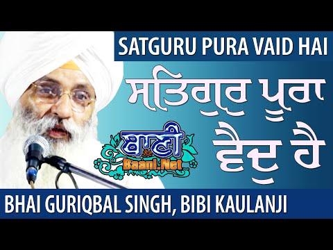Bhai-Guriqbal-Singhji-Bibi-Kaulanji-17-Aug-2019-Durgapur-Uttrakhand