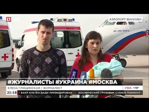 Путин помиловал осужденных в России украинцев Афанасьева и Солошко