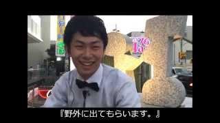アプレシオ浜松ビオラ田町店 スタッフ高瀬シリーズ