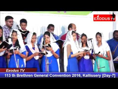 ETV Live : Brethren General Convention 2016 [Day-7]