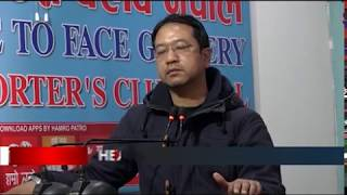 MORNING NEWS HEADLINE (2076/10/12) - NEWS24 TV