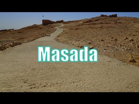 Touring around Masada, Israel overlooking the Dead Sea travel video ( מצדה )