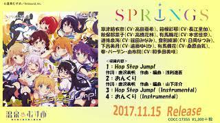 「温泉むすめ」音楽情報サイト http://columbia.jp/onsen-musume/ 2017/...