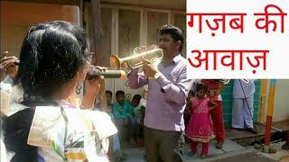 Siddhanath band Sangli.98905234.77171945.