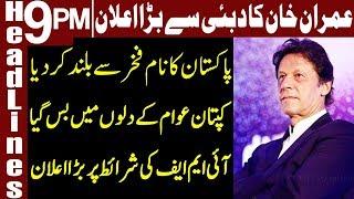 PM Imran Khan Big Announcement from Dubai | Headlines & Bulletin 9 PM | 10 Feb 2019 | Express News