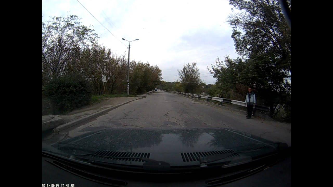 дура на дороге