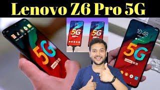 Lenovo Z6 Pro 5G - Lenovo First 5G Phone - Specs, Price [Hindi]