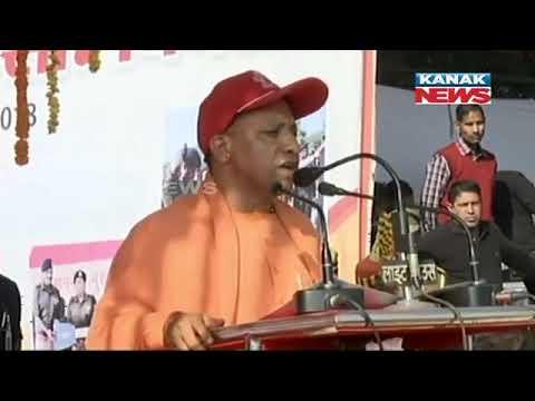 Yogi Adityanath Speech On PAC Day Celebration thumbnail