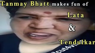 B town slams Tanmay Bhat's derogatory video that makes fun of Lata and Tendulkar NewspointTv