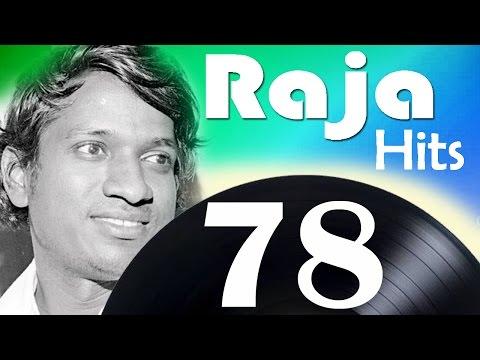 Ilaiyaraja 1978  Hits Songs | இளையராஜா அறிமுகமான 3-ம் ஆண்டில் வெளிவந்த பாடல்கள்