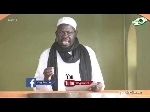 Khoutbah du 16-02-2018 | Les causes de l'épanouissement du coeur | Imam  D.r Alioun GUEYE  H.A
