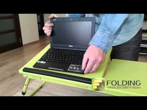 Подставка для ноутбука. Обзор компьютерных столов.
