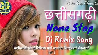 CG None Stop   Dj Remix Song    CG Dj Song    CG Dj Remixe Song 2019