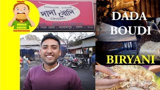 Dada Boudi Hotel|Dum Biryani Recipe|Hunger Knocks ||  বিরিয়ানি রেসিপি দাদা বৌদি হোটেল বারাকপুরে