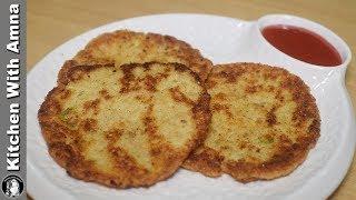 Cheesy Potato Pancakes Recipe - Mashed Potatoes Pancakes for Kids Lunch Box - Kitchen With Amna