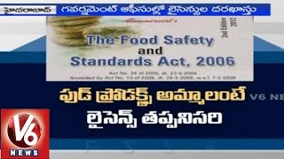 NDA government decided to implement Food Security & Safety Act in country(04-02-2015)