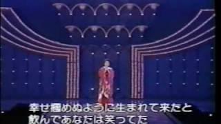 川中美幸 - 遣らずの雨  Kawanaka Miyuki - Yarazu No Ame