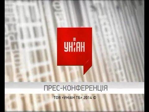 УК РФ, Статья 1712 Незаконные организация и проведение
